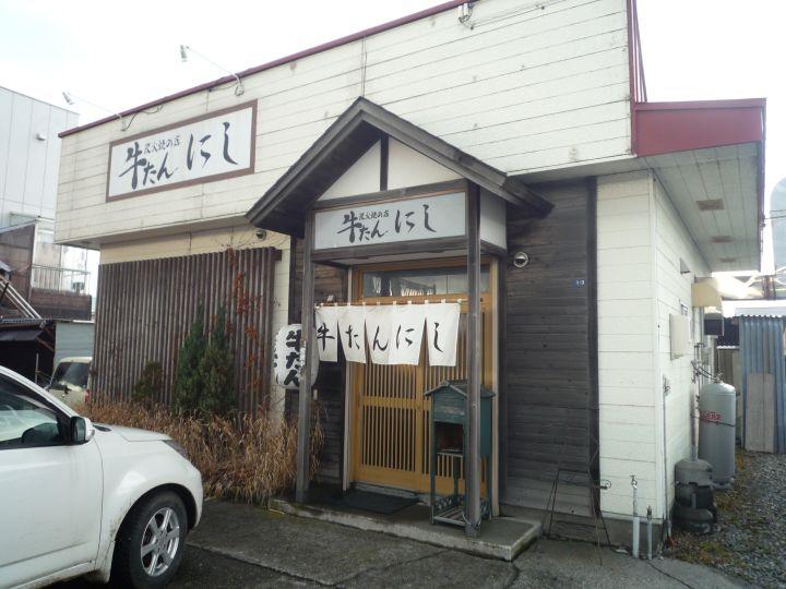 [牧場見学] 北海道グルメ3日間!計9店のまとめ 1