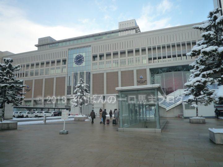 [牧場見学] 北海道グルメ3日間!計9店のまとめ 20
