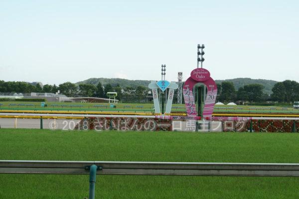 [競馬観戦] オークス前日の東京競馬場の風景 19