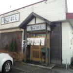[牧場見学] 北海道グルメ3日間!計9店のまとめ 46