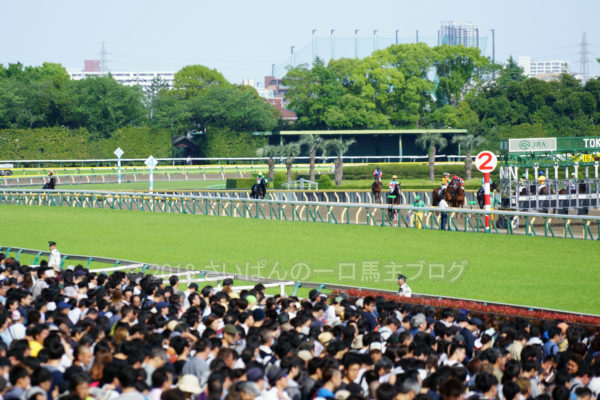 [ストライクイーグル] 6歳5月 24戦目 ブリリアントSを東京競馬場で現地観戦 6